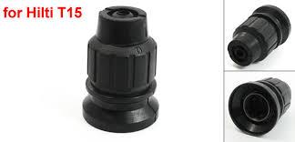 Замена электрическая дрель <b>запасная часть патрон</b> для Hilti T15 ...