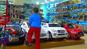 VLOG Поход в магазин за игрушками - YouTube