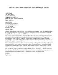 cover letter example job application letter  seangarrette co    letter for medical receptionist position   cover