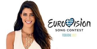 Image result for demy greek singer