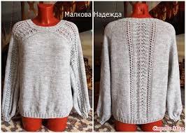 <b>Пуловеры</b>, <b>кардиганы</b>, <b>свитера</b>   Записи в рубрике <b>Пуловеры</b> ...