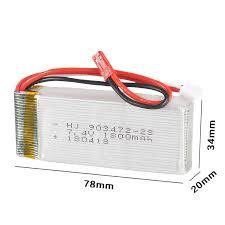 1 <b>2 pcs</b> 7.4V <b>1800mah</b> 25C Max 50C T or JST Plug 2S Lipo Battery ...