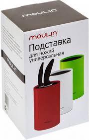 <b>Подставка для ножей Moulin</b> Villa STN-1O ОРАНЖЕВАЯ купить в ...