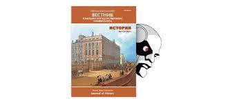 Публицистика <b>А</b>. <b>В</b>. <b>Адрианова</b> на страницах газеты «Сибирская ...