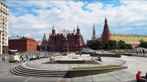 Обзорная <b>экскурсия по Москве</b> (City Sightseeing <b>Moscow</b> Hop On ...