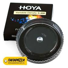 <b>Светофильтр HOYA Variable Density</b> 3-400 - 67 mm | Папарацци