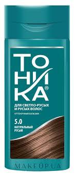 <b>Тоника</b> - <b>Оттеночный бальзам</b> для волос с эффектом ...
