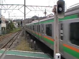 Image result for kitakamura station
