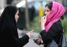 iran  ahlak polisi ile ilgili görsel sonucu