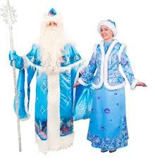 Мастерская <b>Ангел</b>. Карнавальные <b>костюмы</b> для детей и взрослых