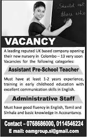 assistant pre school teacher administrative staff nursery job description