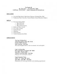 auto parts s rep resume