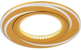 <b>Светильник</b> потолочный <b>Gauss</b> Aluminium <b>AL015</b>, золото/хром ...