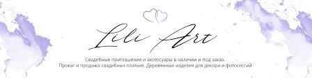 <b>Свадебные</b> приглашения, <b>пригласительные</b> | ВКонтакте