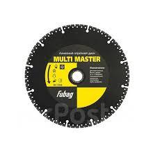 <b>Диск алмазный Fubag</b> Multi Master, 125х22,2мм - Инструменты и ...