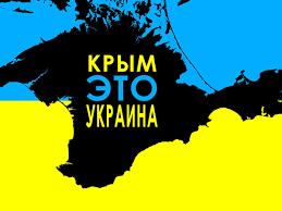 Из-за перегрузок растет число аварий на электросетях в Севастополе - Цензор.НЕТ 7028