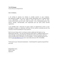 Hiring Manager Cover Letter  hr cover letter samples  consultant     civil engineer resume cover letter