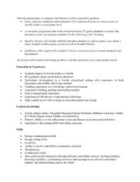 job truck driver job description for resume printable truck driver job description for resume full size