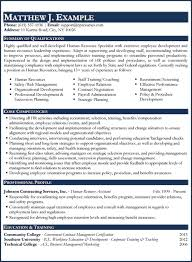 hr assistant resume objective examples  hr assistant cv   hr    resume objective examples in human resources