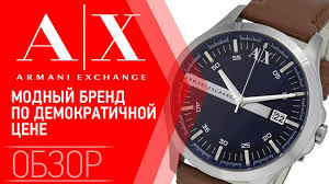 <b>Часы ARMANI EXCHANGE</b> AX2133 - YouTube