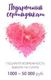 <b>B</b>.<b>Well</b>, ирригаторы и <b>средства</b> ухода за зубами на Randewoo.ru