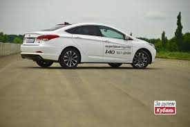 Большой тест-драйв в Краснодаре Hyundai i40