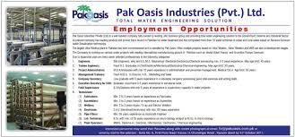 job in oasis industries jobs trainee engineers