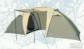 <b>Палатка Campack tent Travel voyager</b> 4, 2-х комнатная с ...