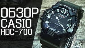 Обзор <b>CASIO HDC</b>-<b>700</b>-3A | Где купить со скидкой - YouTube