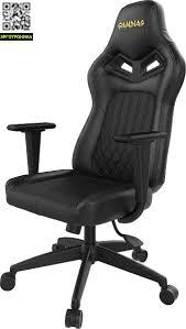 Игровое <b>кресло Gamdias Hercules</b> E3 с RGB-подсветкой (Черный ...
