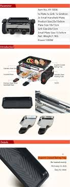 <b>1000W Non</b>-<b>stick</b> Family Barbecue <b>Electric</b> Raclette Grill for 2 to 4 ...