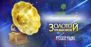 """<b>Хит</b>-парад """"Золотой Граммофон"""" на Русском Радио Украина"""