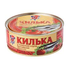 <b>Килька</b> обжаренная в томатном соусе <b>5 Морей</b> | Исследование ...
