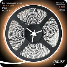 <b>Светодиодная лента Gauss LED</b>, 9,6 Вт — купить в интернет ...