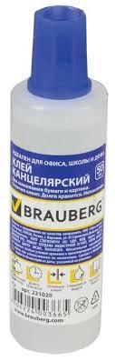 Купить <b>BRAUBERG Клей</b> канцелярский <b>силикатный</b> 221020 50 ...