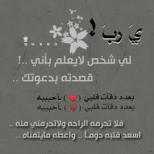 هـــــــــــــــــدية من اغلى صديقة ✿●✿• ورده اليمن  •✿●✿• Images?q=tbn:ANd9GcS-0i2O3Le8yBwcZolsF9vEjI0GuSNR13Lv-aWv7B_W7VS_Y86f