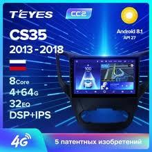 screen for car changan с бесплатной доставкой на AliExpress