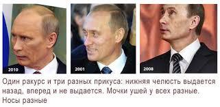 """""""Я думаю, это хорошая идея"""", - Медведев о проведении """"конгресса соотечественников"""" в оккупированном Крыму - Цензор.НЕТ 3246"""
