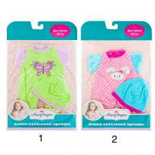 <b>Одежда для куклы Mary</b> Poppins 452120 Артикул 502061 купить ...