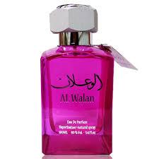 <b>Arabic Perfume</b> | Best <b>Arabic Perfumes</b>