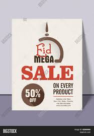 stylish mega flyer poster banner or template discount stylish mega flyer poster banner or template discount offer on every product