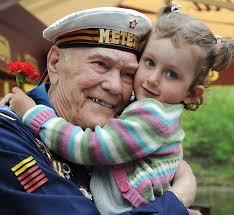 Поклон Вам земной, поколение дедов!