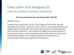 Ledger Cover Letter cover letter for purchase ledger clerk