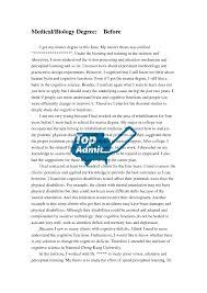 essay high school application essay examples medical school essay high school application essay examples high school application essay examples