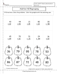 Addition With No Regrouping - Lessons - TES Teach