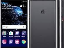 Smartphone Huawei in vendita - Kijiji: Annunci di eBay