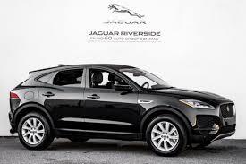<b>Электропривод задней двери для</b> Jaguar E-Pace 2016-2020 годов