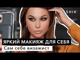 Makeup removing wipes <b>Салфетки для снятия</b> макияжа 25шт