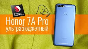Обзор <b>Honor 7A</b> Pro. Бюджетник на Snapdragon с Face Unlock ...
