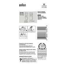 <b>Braun Series 3 31S</b> Foil & Cutter Replace- Buy Online in Colombia ...